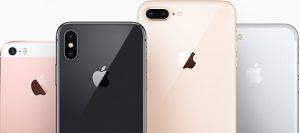 iphone-compare-201709