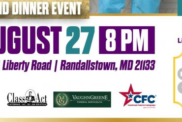 Save the date: Friday August 27, Dream 4 It hopes to make more college dreams come true
